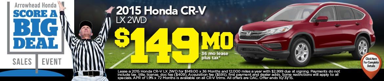 New 2015 Honda CR-V Peoria AZ