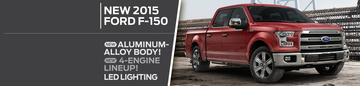 New 2015 Ford F-150 now in stock!