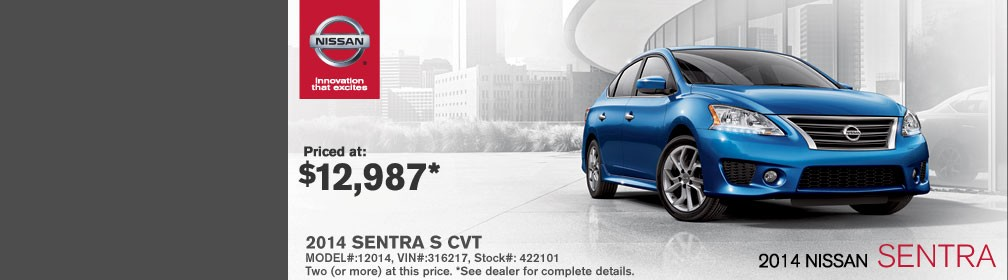 Nissan Now - 2014 Sentra