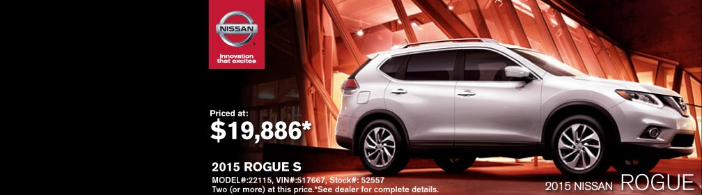 Nissan Now 2014 Rogue