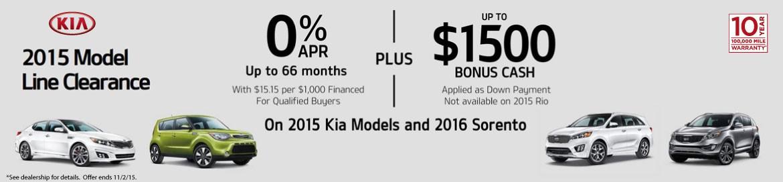Kia Clearance Sale