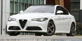 2017 Alfa Romeo Giulia Base [VIN:ZARFAEDN9H7546279]