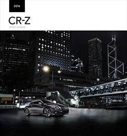 2016 CR-Z Brochure