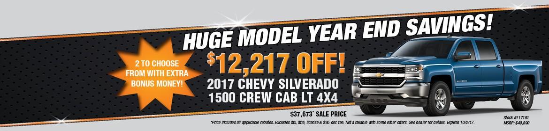 2017 Silverado 1500 LT