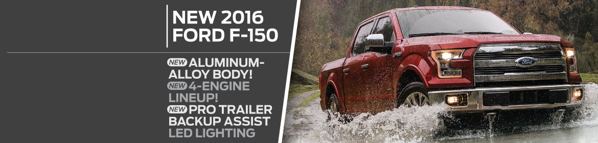 New 2016 Ford F-150 now in stock!