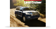 Land Cruiser Brochure