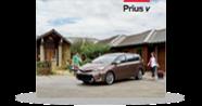 Prius V Brochure